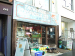 ロンドンの熱帯魚ショップ